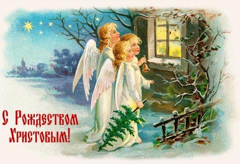 Поздравления на Рождественский Сочельник