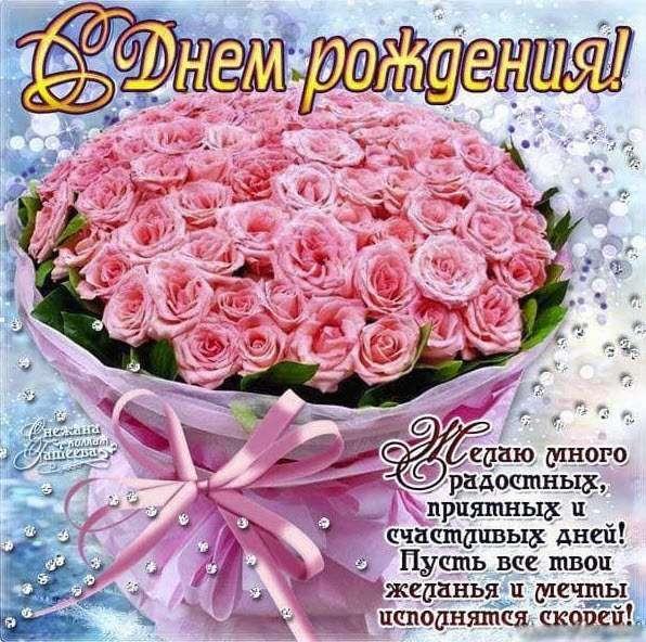 Вітаю тебе з Днем Народження