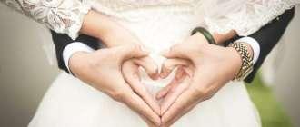 Отмечаем правильно: 10 лет свадьбы